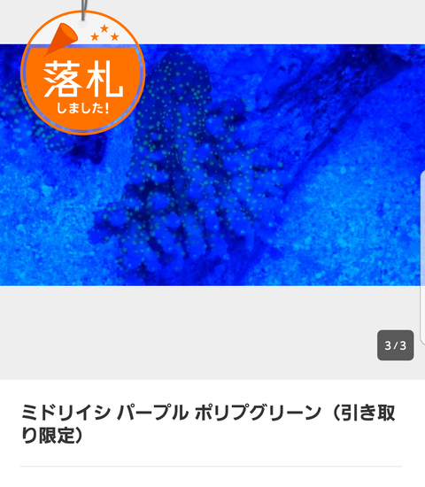 Screenshot_20180308-003721