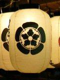07.03 八坂神社 神紋