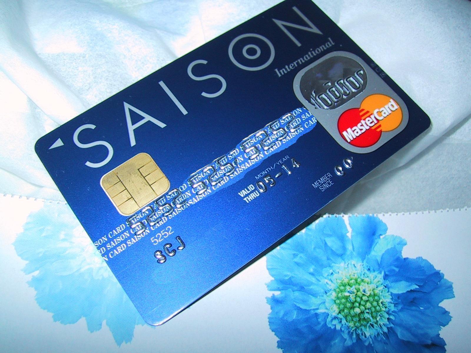 家族カードでETCカードを発行してほしいのですが、どうすれば良いでしょうか。  よくあるご質問Q&A クレジット ...