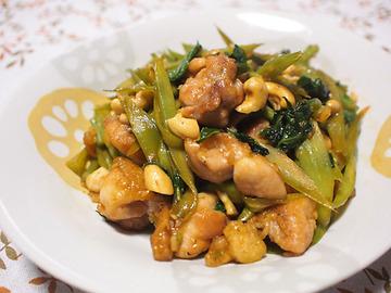 鶏肉とツルムラサキのカシューポン酢炒め