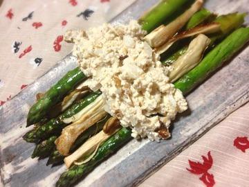 グリーンアスパラとエリンギのグリル・豆腐ナッツタルタル添え