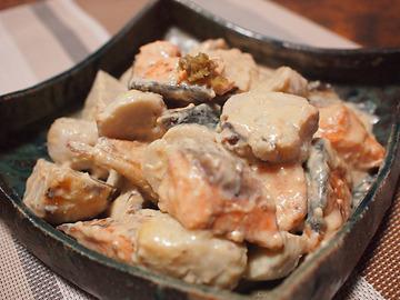 里芋と鮭の柚子胡椒クリーム煮