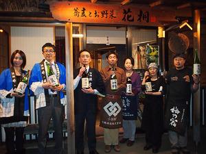 蔵元を囲む会2014