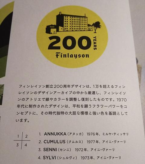 IMG_20200102_172046