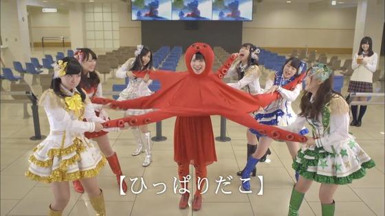 BP名古屋CM「おいでよ・春編」