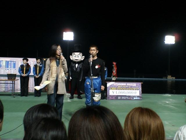 名月のゴールデンレース表彰式