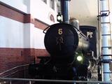 ピーコック5号蒸気機関車