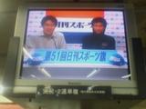 日刊スポーツ旗優勝者インタビュー