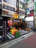 新小岩ホルモン平田駅前別館