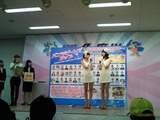 出場選手選抜総選挙結果発表