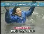 タケック水神祭
