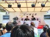 この日最初に5号艇で勝った横澤剛治