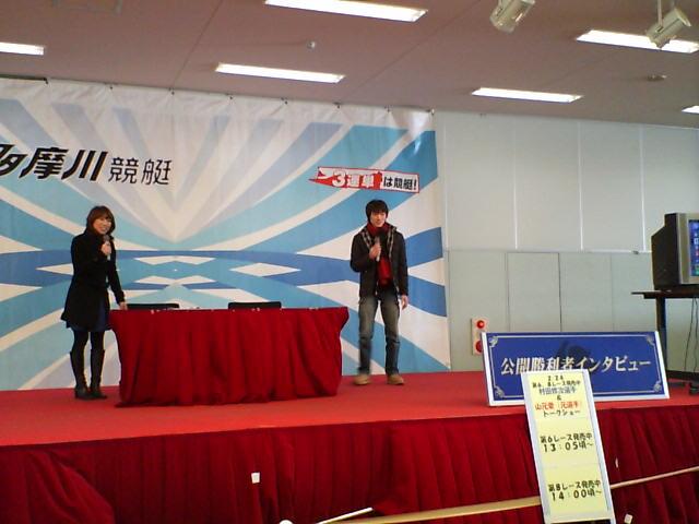 修ちゃん&愛ちゃんトークショー