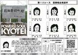 2009蛭子能収杯優勝戦