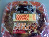 オタフクソース使用の本格派!広島風お好み焼