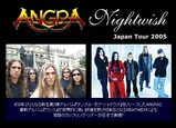 ANGRA&NIGHTWISH JAPAN TOUR