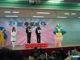 リップル沙樹&ウェイキー佳子の選手宣誓2