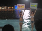 蒲郡ラウンドガール2011