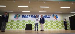 多摩川蛭子カップ表彰式1
