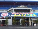 江戸川競艇復活祭は6月4日から
