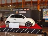 副賞のイタリア車アバルト595