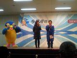 今年1月多摩川表彰式でのカワキタ━(゚∀゚)━ !!