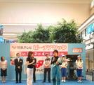 2008年7月福島テレビピーチアタック表彰式