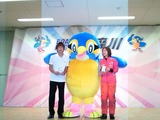 多摩川tvkカップ表彰式