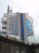 まだ工事中ながらBOATRACE江戸川に改められた2M側外壁