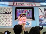 テレガールの小沼利依と永瀬麻希