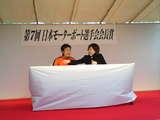 大晦日の江戸川以来となる通算2勝目を挙げた永田秀二