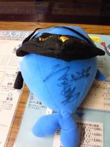 平和島哲男東京ダービー優勝記念のりのりピースター