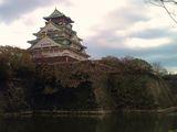太閤居城の大阪城