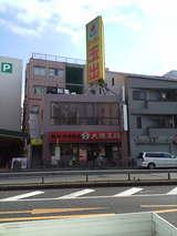 全大阪王将戦開催地から最も近い大阪王将は玉出店