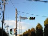 愛川町内陸工業団地