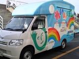 日本財団の移動販売車