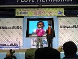 2011東京ダービー表彰式