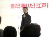 かんなづき特選ものまねショーin江戸川2004
