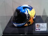 艇王ウェイキーのフェニックスヘルメット