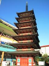 海老名七重の塔