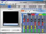 新・KyoteiBBサンプル画面