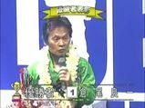 8年ぶりの優勝を飾った倉尾良一