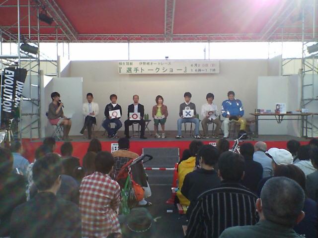 桐生競艇&伊勢崎オートレース選手トークショー