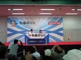 実質3艇立てのウェイキードリームを圧勝した濱野谷憲吾