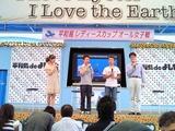 飯山泰・福島勇樹オーシャンカップ壮行会
