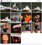 住之江Facebookで公開中の高松宮記念写真集