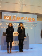 五反田忍トークショー