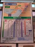 関西方面へ運転本数多数の高速鳴門バス停