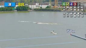ポツン待機行動の澤大介に対し3艇が外へ移動