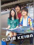 CLUBKEIBA2011